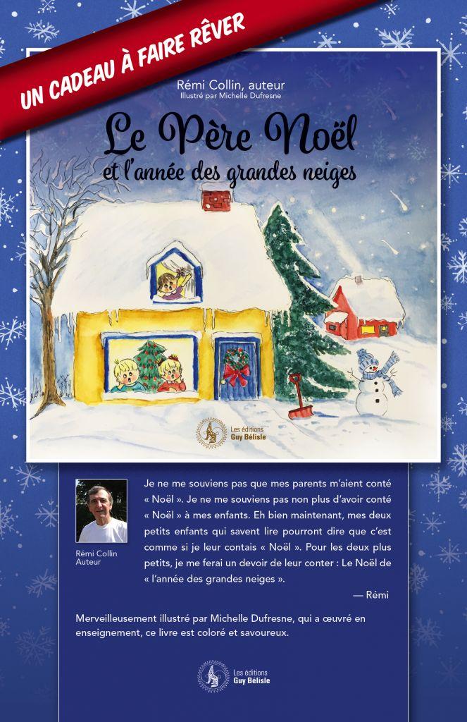 Le Père Noel et l'année des grandes neiges